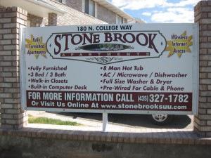 stonebrook-1591-300x225